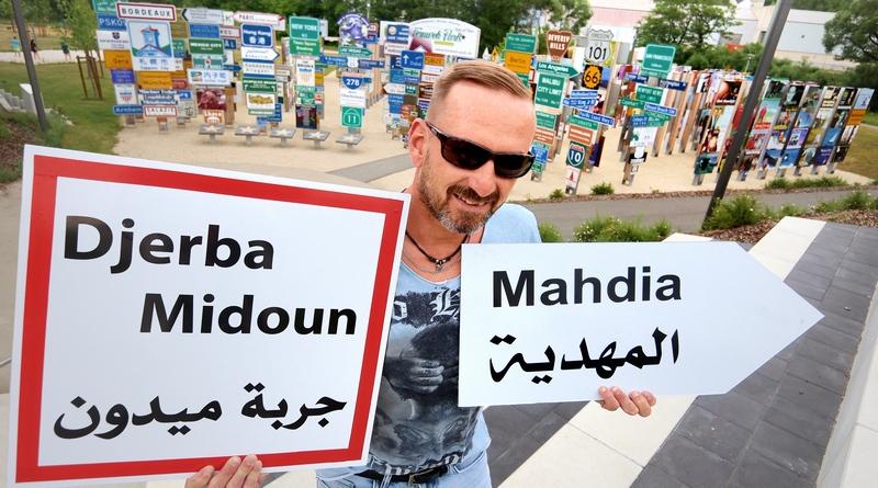 """Wüstenhafte"" Schildergrüße aus Tunesien: Mahdia & Midoun, Djerba"