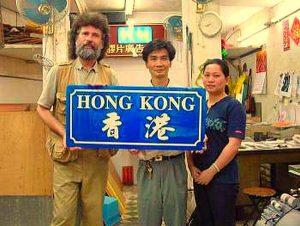 Hongkong Klauus.jjpg